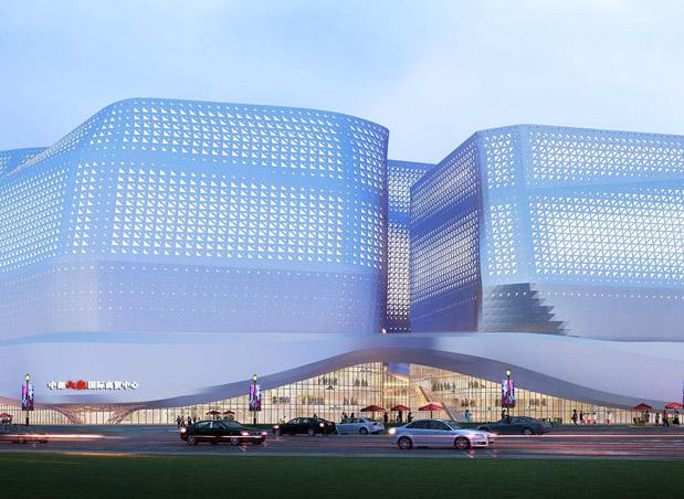 福X国际商贸中心