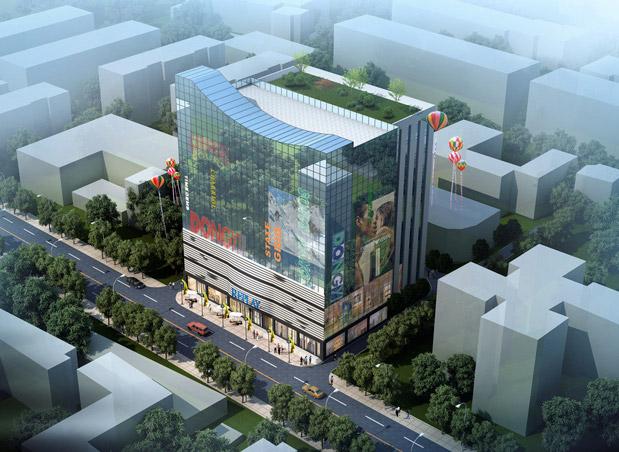 X庆XX商贸中心